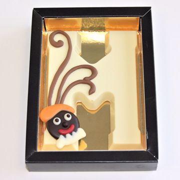 Afbeeldingen van Chocoladeletter GK1 wit